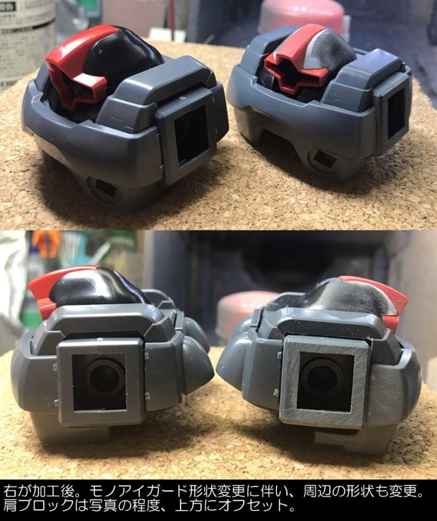 MG ドム 黒い三連星 制作工程7