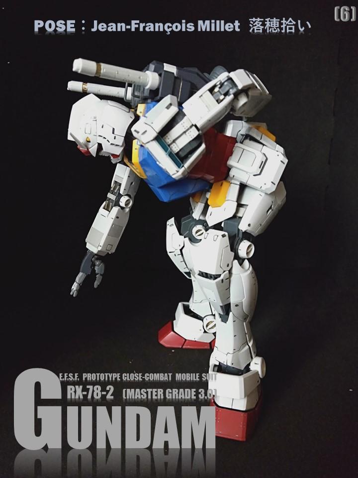 RX-78-2 GUMDAM MASTER GRADE 3.0 No2 制作工程2