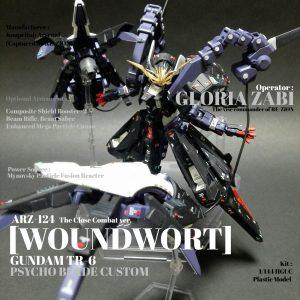 ガンダムTR-6[ウーンドウォート](グロリア・ザビ専用機)