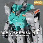 MG1/100 RGM-79SP ジムスナイパーⅡ エゥーゴカラー