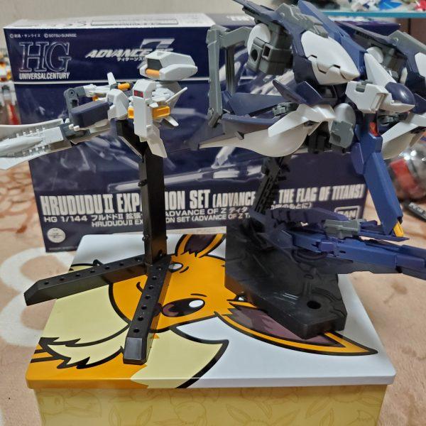 フルドド2+プリムローズ 支援戦闘機