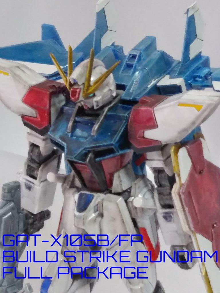HG GAT-X105B/FP ビルドストライクガンダム・フルパッケージ