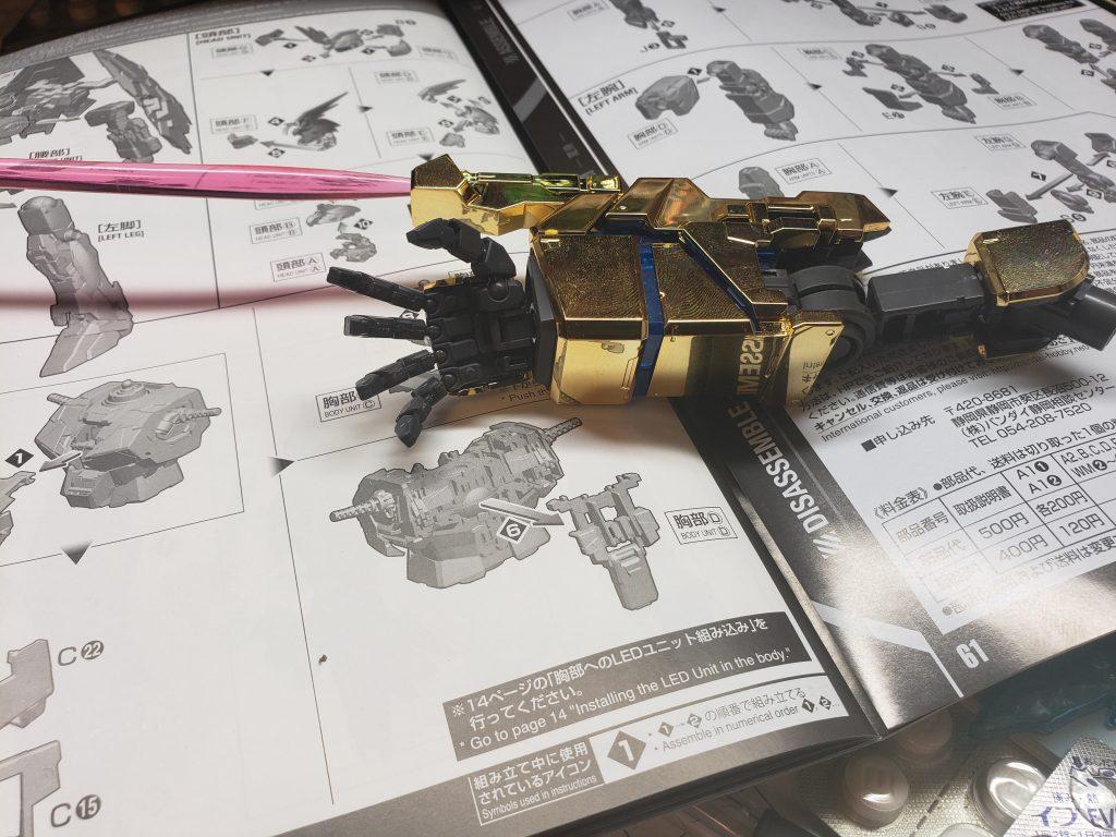 PG ユニコーンガンダム3号機(NT-D) 制作工程1