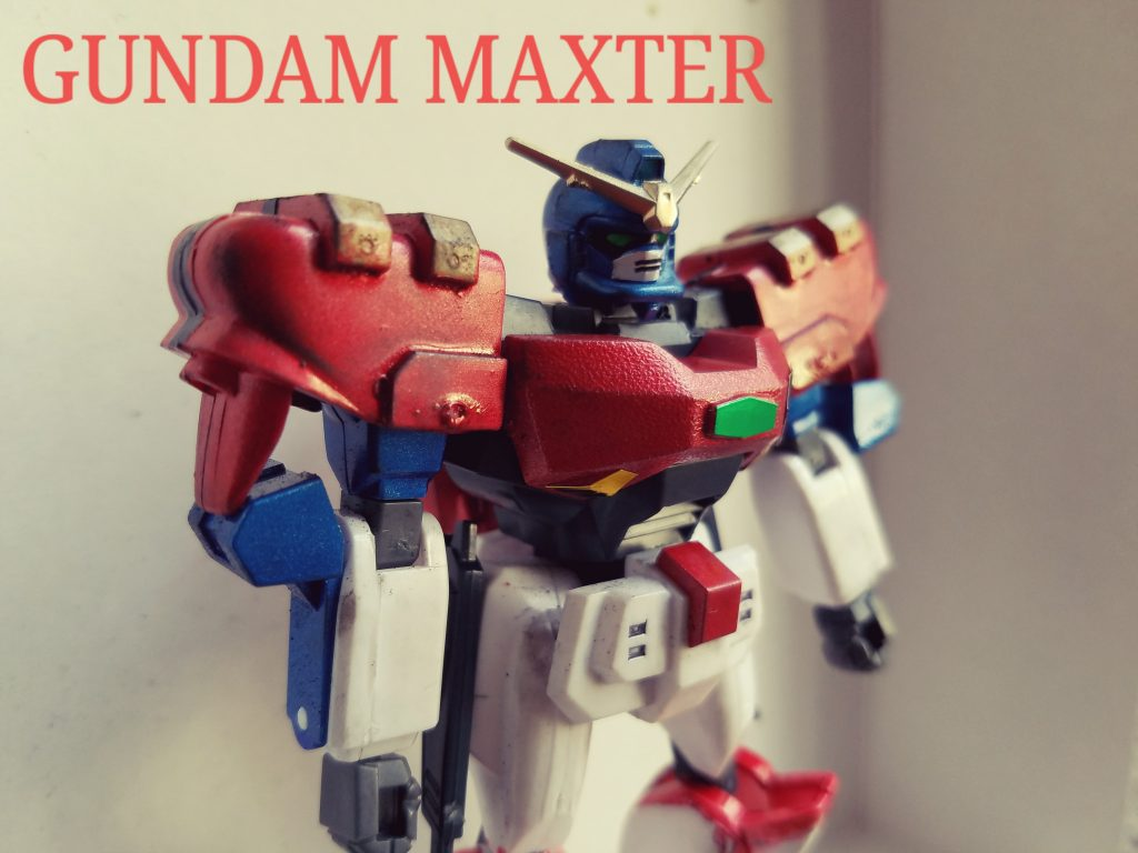 ガンダムマックスター