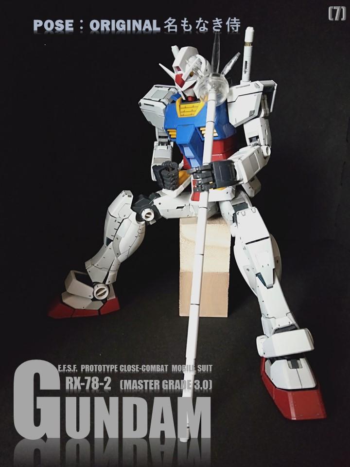 RX-78-2 GUMDAM MASTER GRADE 3.0 No2 制作工程3