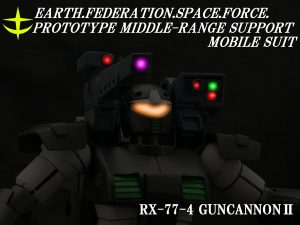 [041]RX-77-4 ガンキャノンⅡ