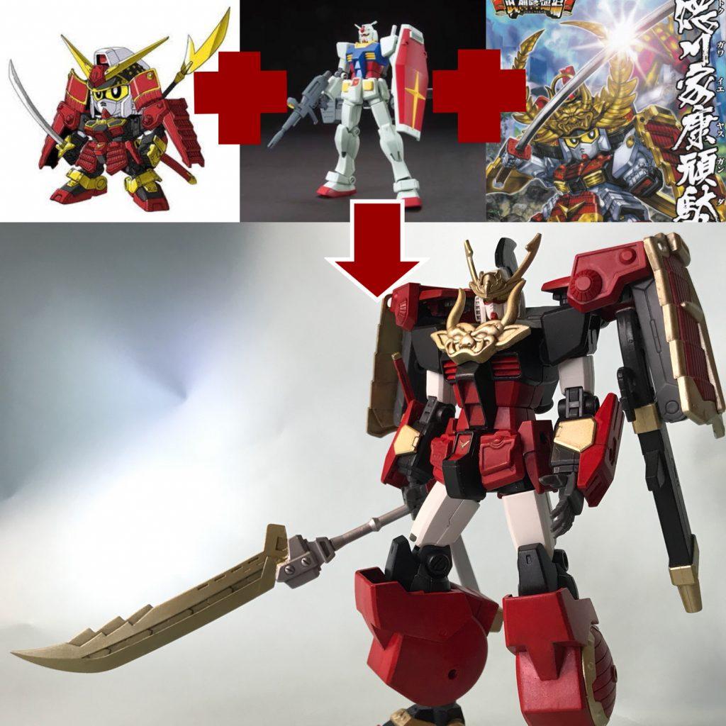 武者ガンダム HG 制作工程4