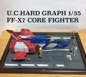 FF-X7 CORE FIGHTER