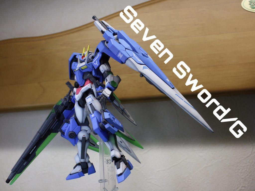 【HG:セブンソード/G】
