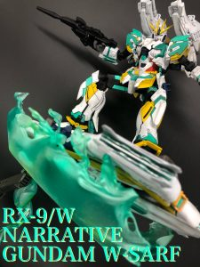RX-9/W NARRATIVE GUNDAM W-SARF