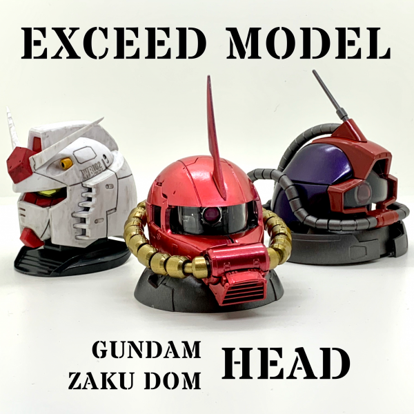 Exceed Model ザクドムダムヘッド