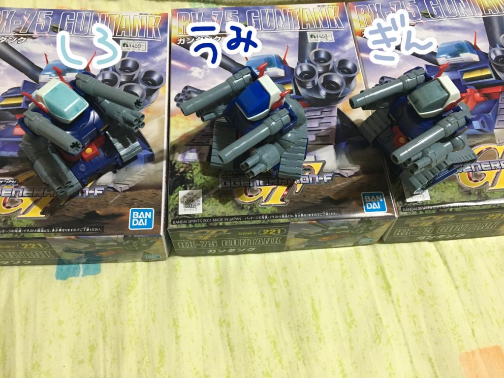 三つ子ガンタンクちゃん アピールショット2