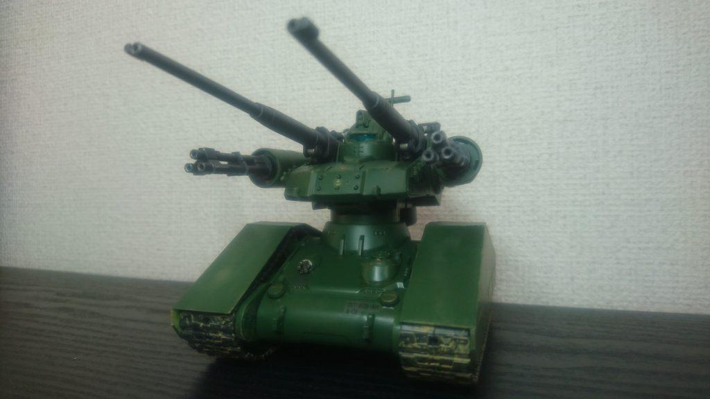 ガンタンク初期型改