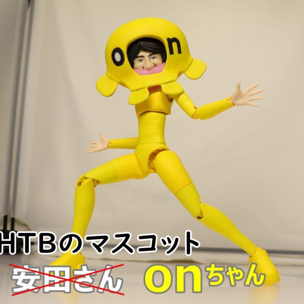 チナちゃん(水曜どうでしょう版)