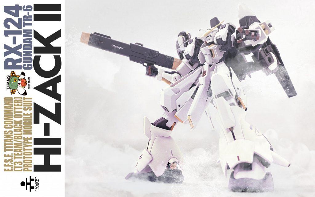 ガンダムTR-6[ハイザックⅡ] (HGUC) アピールショット1