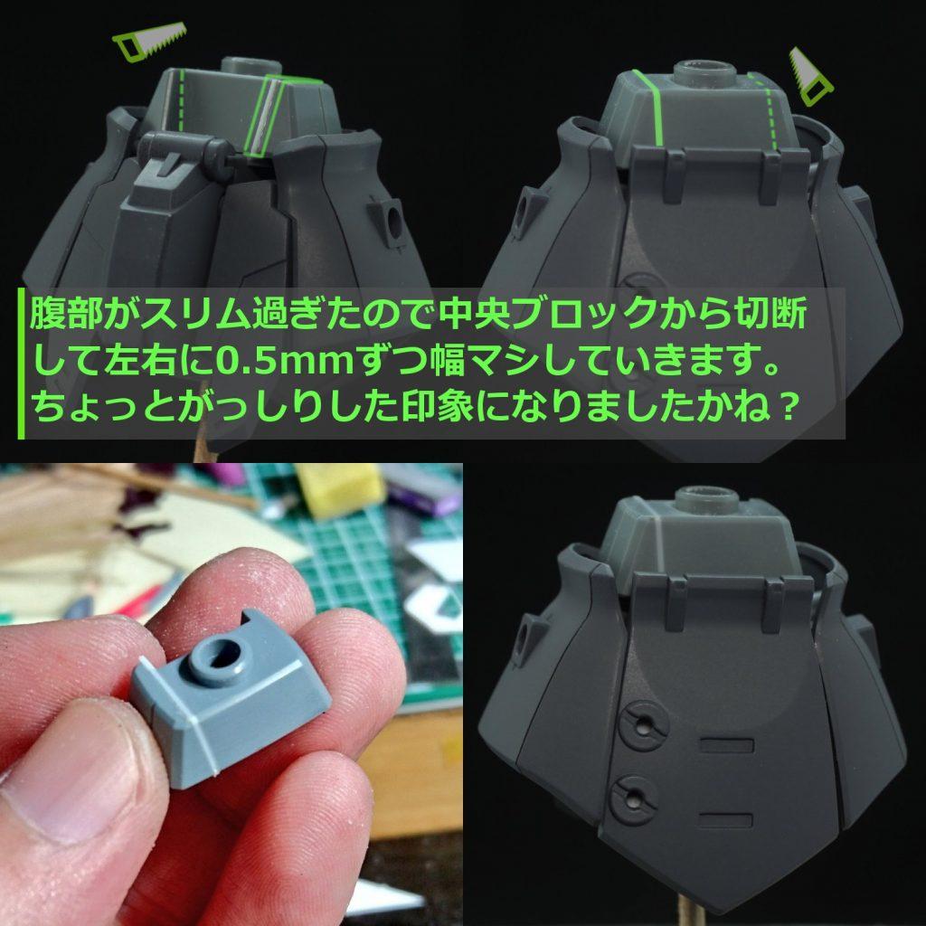 HGUC イフリート・シュナイド 制作工程8