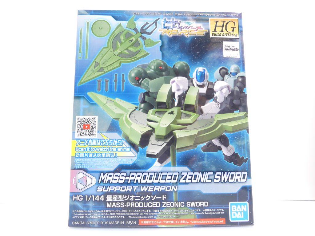 【GBNW:EX】20:HGBD:R 量産型ジオニックソード アピールショット4