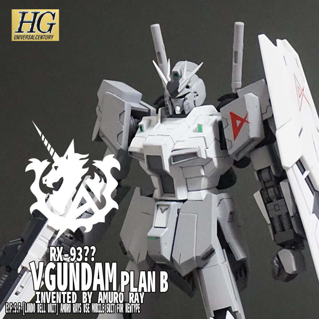 HGUC νガンダム(アムロプラン) PLAN B アピールショット3
