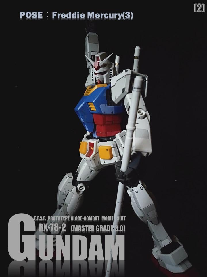 RX-78-2 GUMDAM MASTER GRADE 3.0 No2 アピールショット2