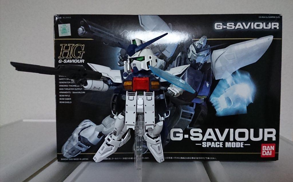 CS G-セイバー 無重力仕様
