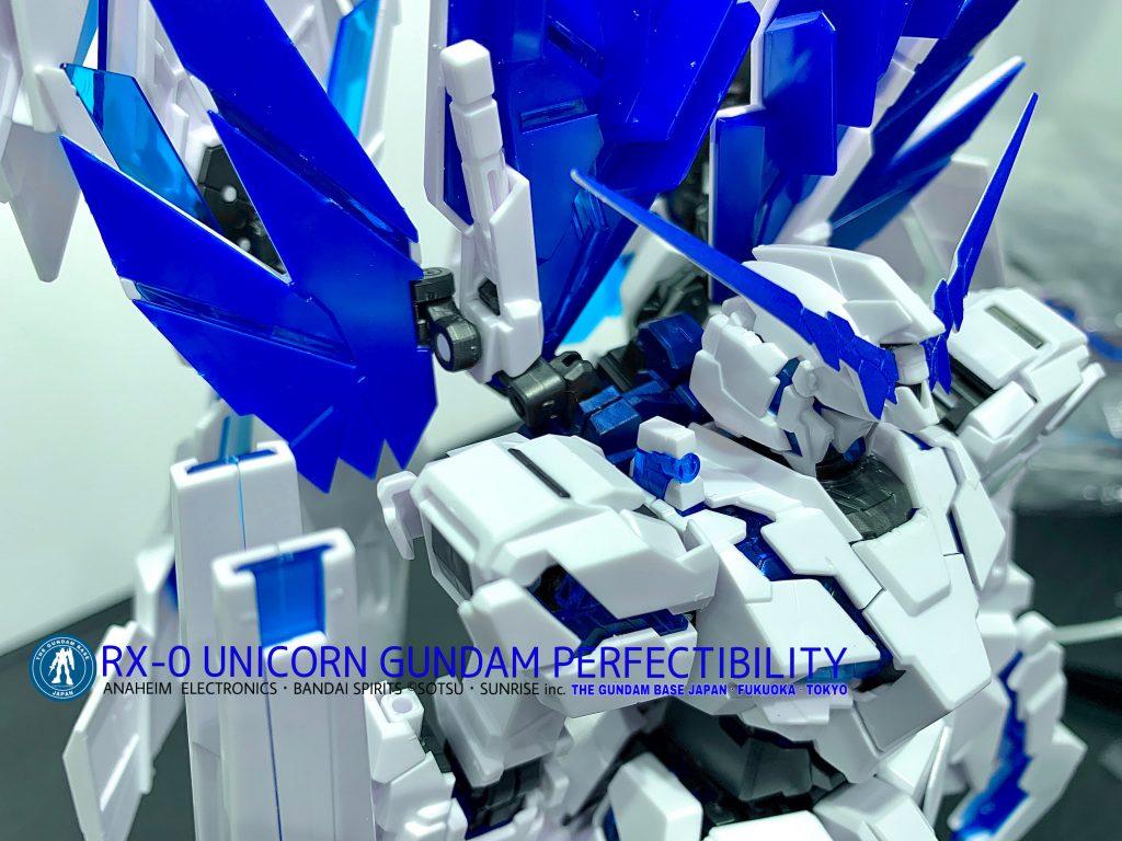 RX-0 ユニコーンガンダム ペルフェクティビリティ