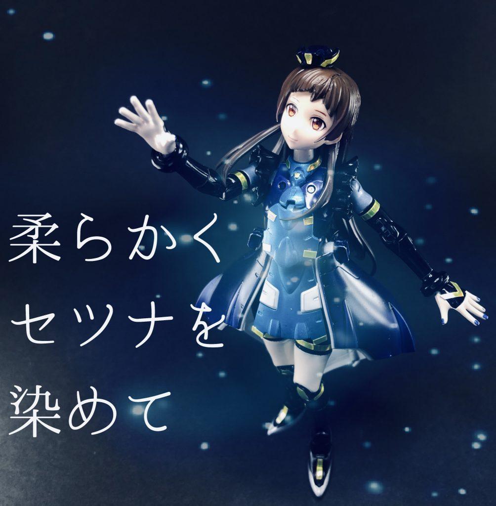 【アイマスAGP】モビルドール シホ[Code:EScape]【アイドルマスター ミリオンライブ!】 アピールショット2