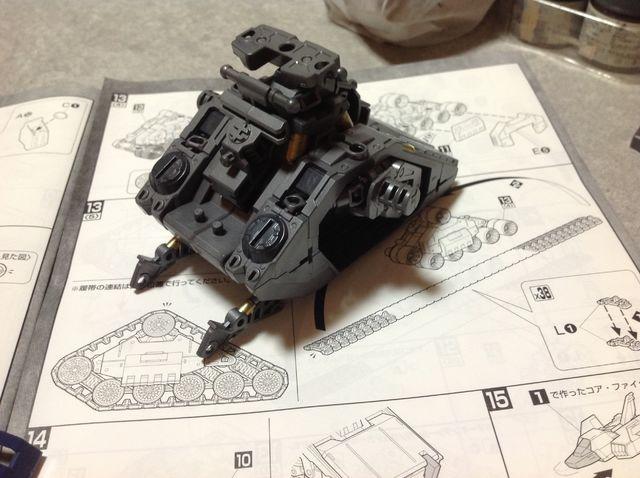 MG ガンタンク 制作工程2