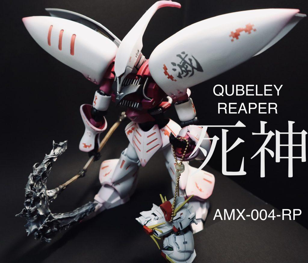 QUBELEY REAPER(死神)