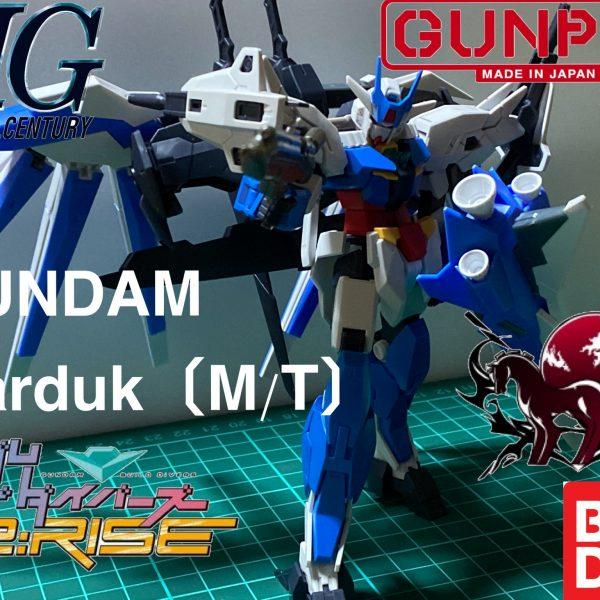 GUNDAM Marduk〔M/T〕