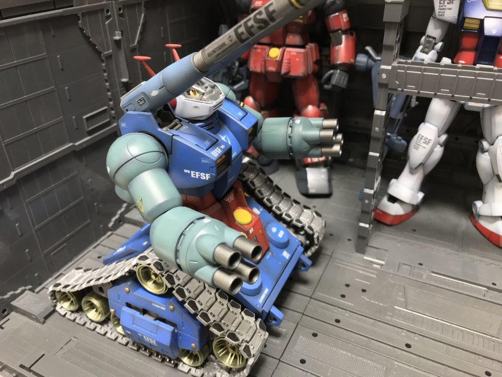 MG ガンタンク アピールショット2