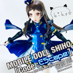 【アイマスAGP】モビルドール シホ[Code:EScape]【アイドルマスター ミリオンライブ!】