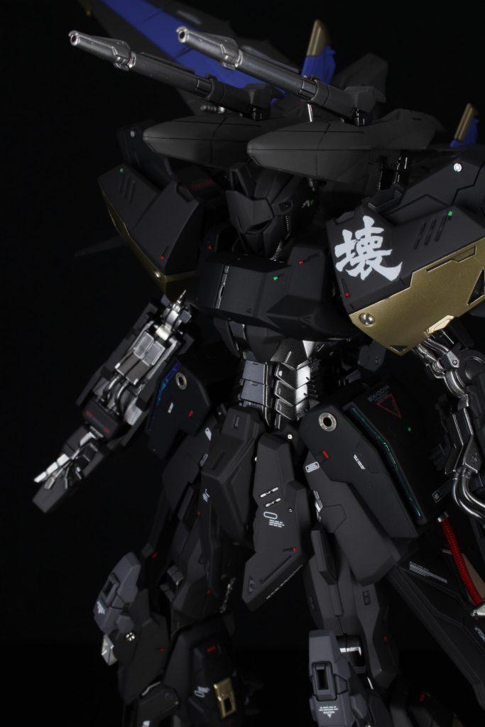 MG 百式壊 ~飛翔~