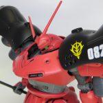 紅いケンプファー