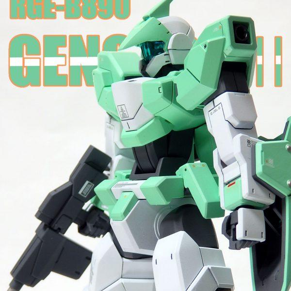 RGE-B890 ジェノアスⅡ