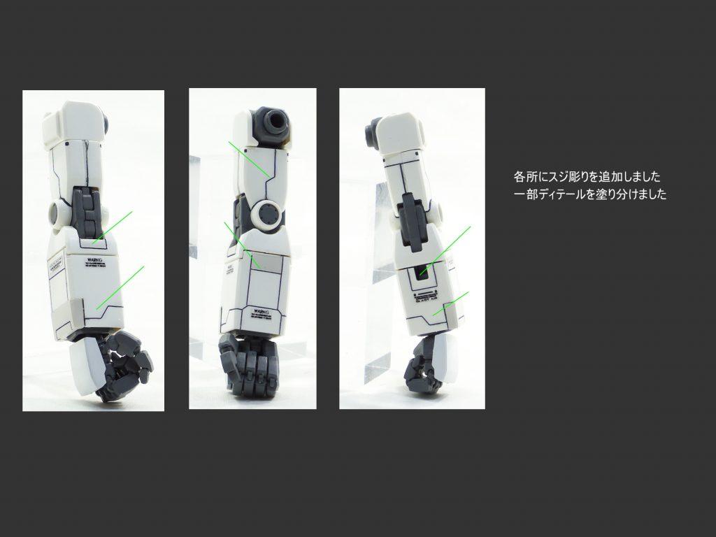 MG ガンダム オリジン版 制作工程2