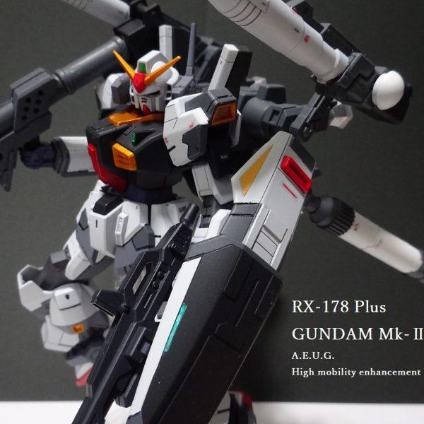 ガンダムMk-Ⅱ Plus