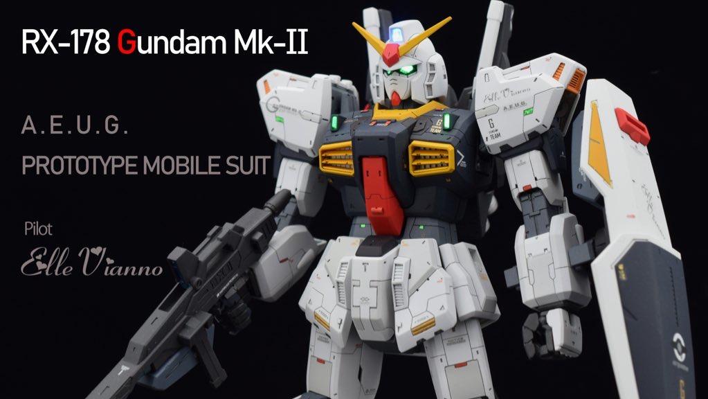 MGガンダムmk-II ver2.0