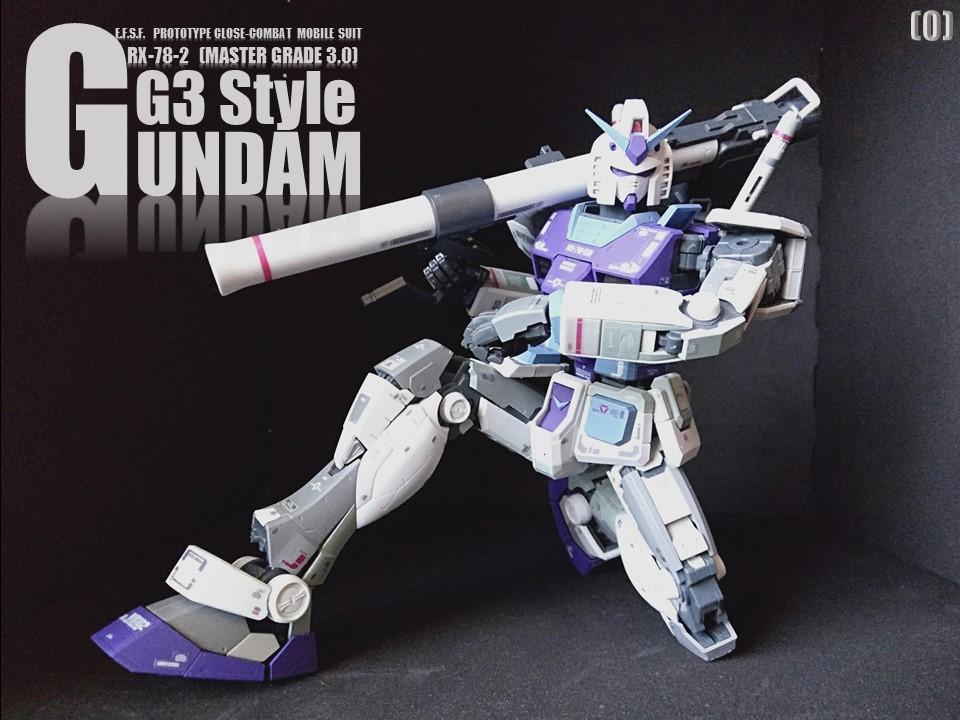 RX-78-2 GUMDAM_Ver3.0 No3