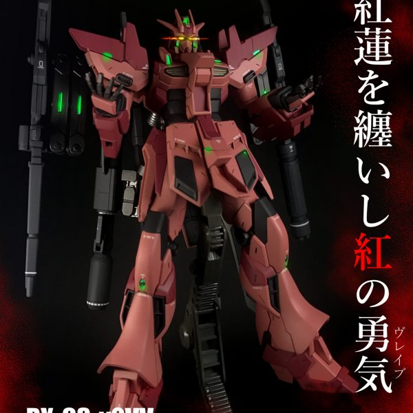 RX-93-ν2VV Hi-νガンダムヴレイブ-紅