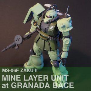 HG ザクⅡ マインレイヤー