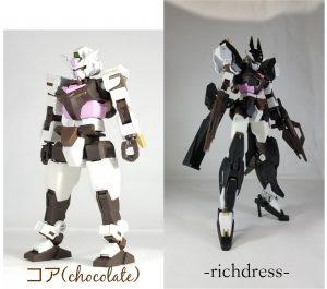 コア(chocolate)&rich dress