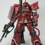 HGUC シャア専用ザクII 赤い彗星Ver.