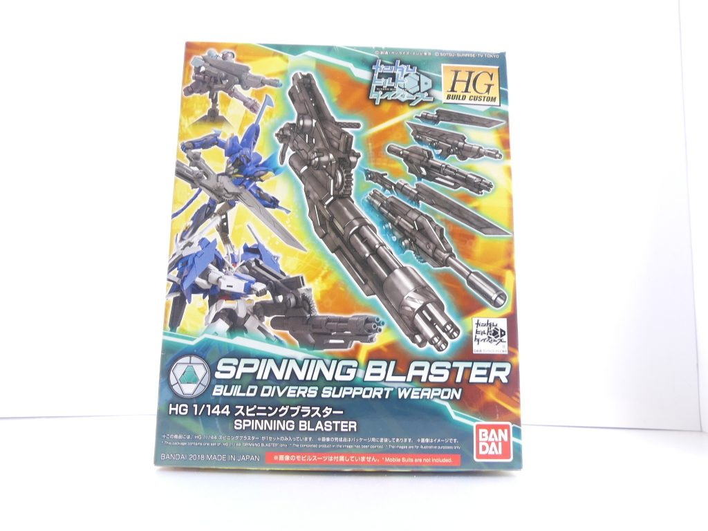 【GBNW:EX】28:HGBC スピニングブラスター アピールショット2