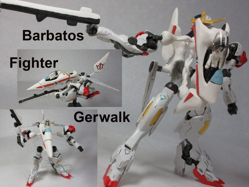 VF-1バルバトス