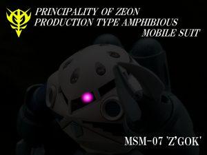 [043]MSM-07 ズゴック