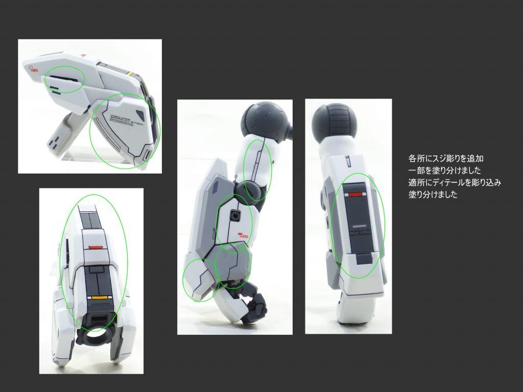 MG シナンジュスタイン ver.ka 制作工程2
