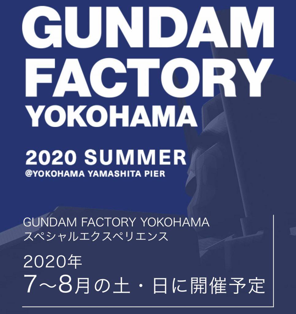 MG【verKA】RX-78-2 GUNDAM OPEN YOKOHAMA.ver アピールショット4