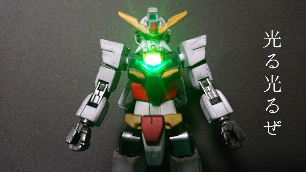コアガンダムDXアーマー アピールショット1