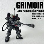 グリモア 長距離狙撃仕様