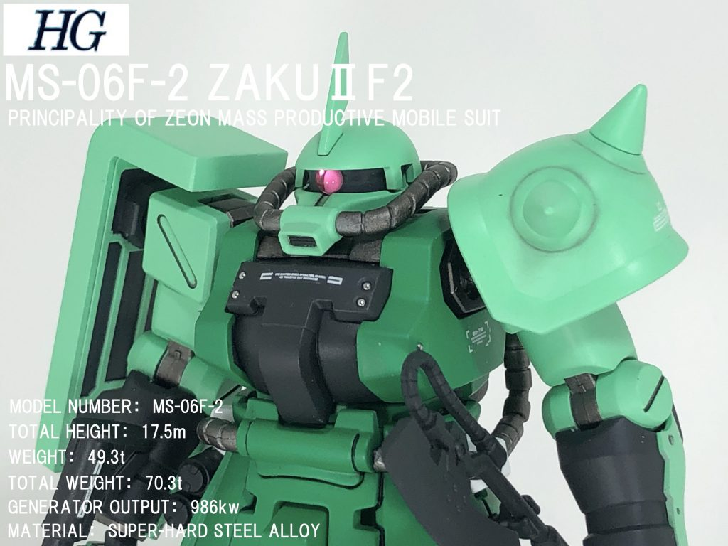 HG ザクIIF2